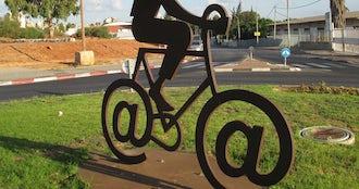 Internet bike small2.jpg?ixlib=rails 0.3