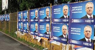 Izbori 2012   plakati vojislav s es elj  1 .jpg?ixlib=rails 0.3