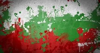 Bulgaria flag by ay deezy d4l9ti6.jpg?ixlib=rails 0.3