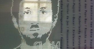 Dutch citizenship passport.png?ixlib=rails 0.3