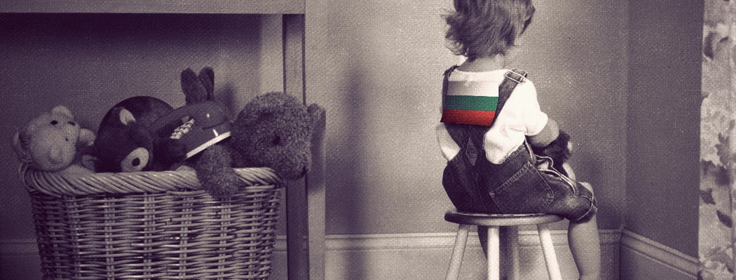 Bulgaria.png effected.png?ixlib=rails 0.3