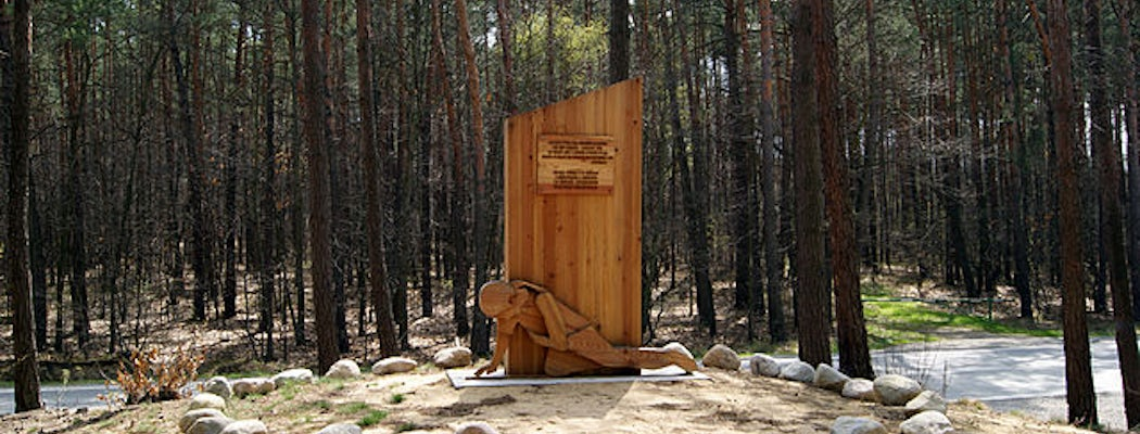 640px monument to the memory of the holocaust of the romani  gypsies   borz cin village  brzesko county  lesser poland voivodeship  poland.jpg?ixlib=rails 0.3