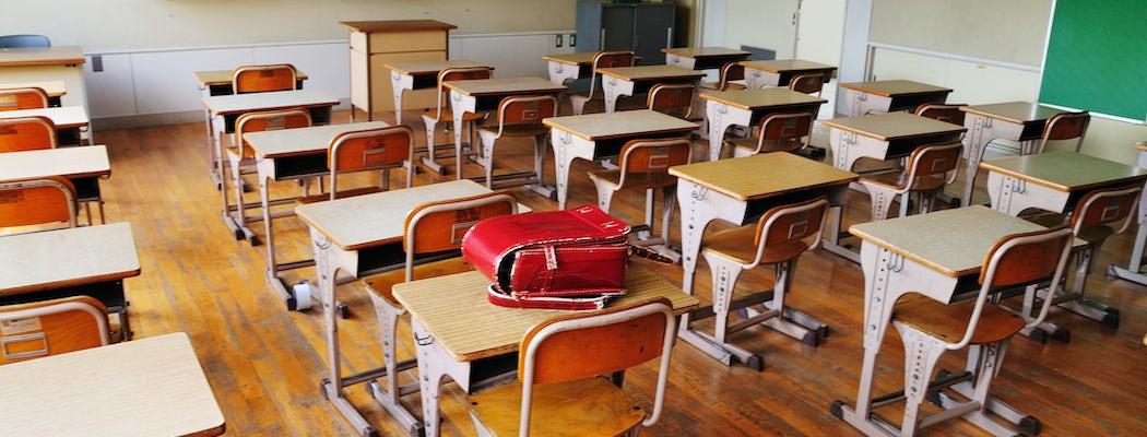 Heiwa elementary school 18.jpg?ixlib=rails 0.3