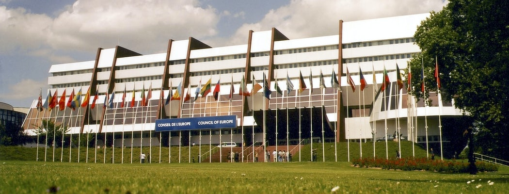 Council of europe palais de l europe.jpg?ixlib=rails 0.3
